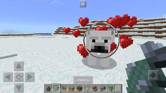 Приручение белого медведя в minecraft